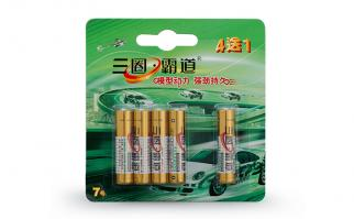 三圈霸道7号特强碱性电池-4只装