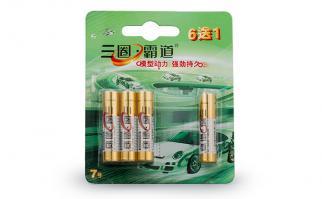 三圈霸道7号特强碱性电池-6只装